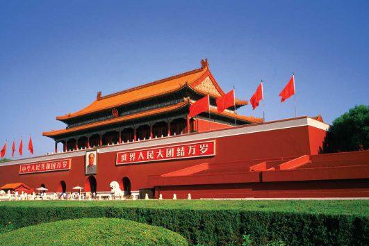 asia-china-beijing-tiananmen-square