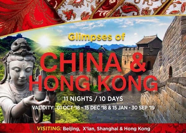 tourcan-2018-asia-china-hong-kong-glimpses-of-THUMB