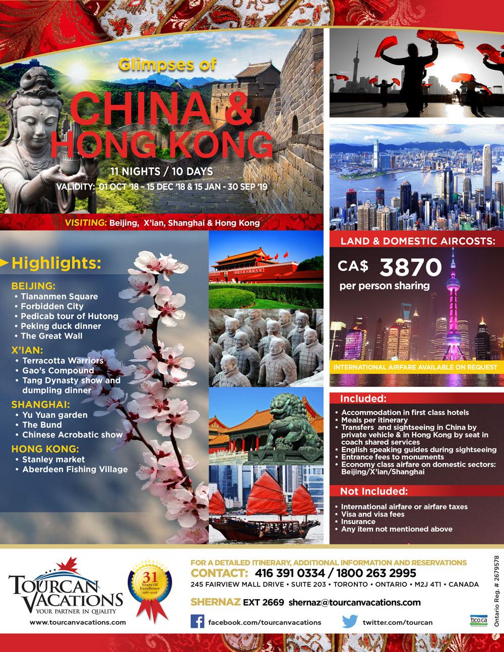 tourcan-2018-asia-china-hong-kong-glimpses-of-WEB
