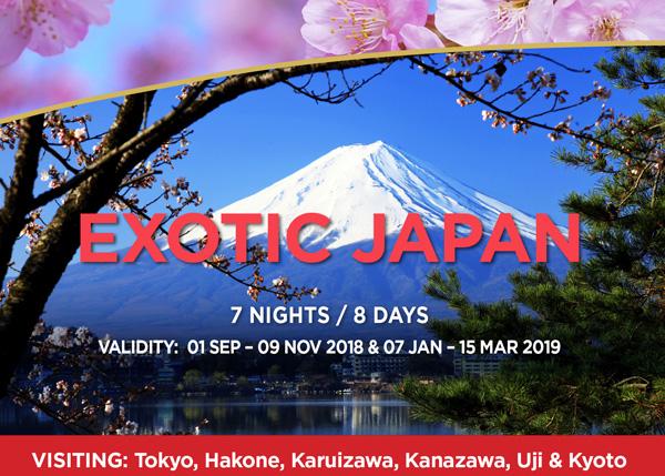 tourcan-2018-promo-asia-japan-exotic-THUMB